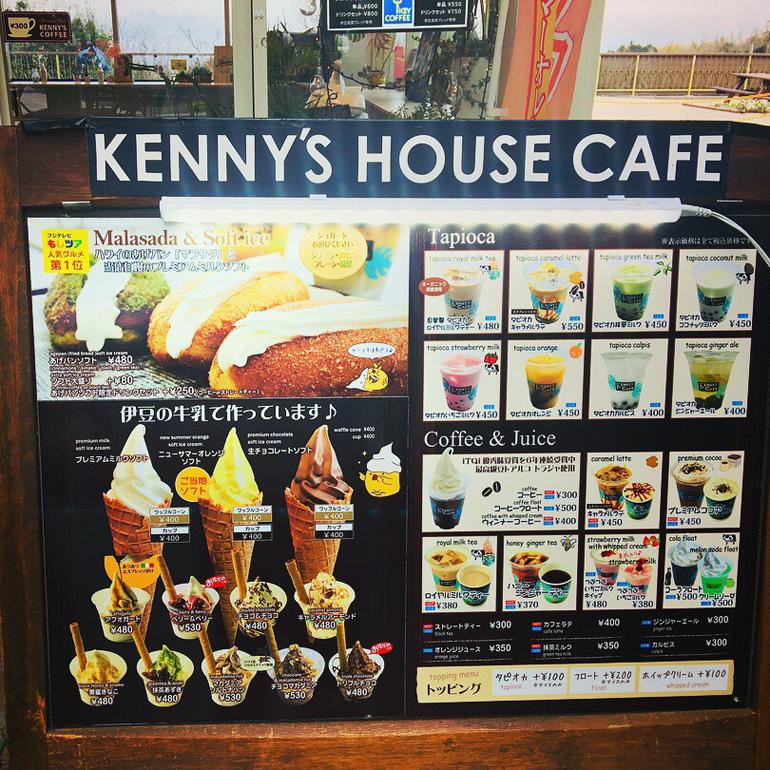 ケニーズハウスカフェ ぐらんぱるぽーと店