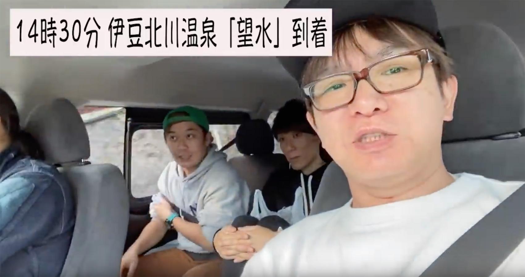 よゐこ濱口2020年正月プライベート旅行!!|優ノープラントラベル